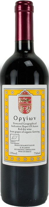 Orgion 2017 Organic - Sclavos Wines