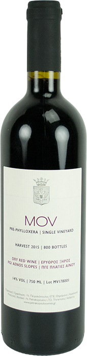 MOV 2015 - Petrakopoulos Winery