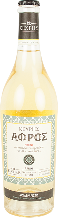 Afros 2017 - Kechris Winery