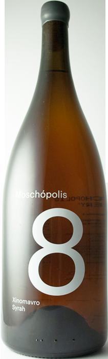 Moschopolis 8 2017 MAGNUM - Moschopolis Winery