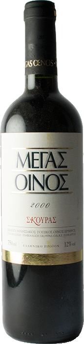 Μέγας Οίνος 2000 - Κτήμα Σκούρα