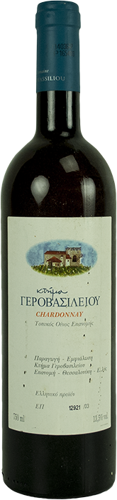 Chardonnay 2001 - Κτήμα Γεροβασιλείου
