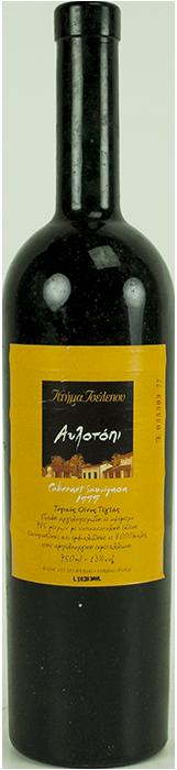 Avlotopi 1999 - Domaine Tselepos