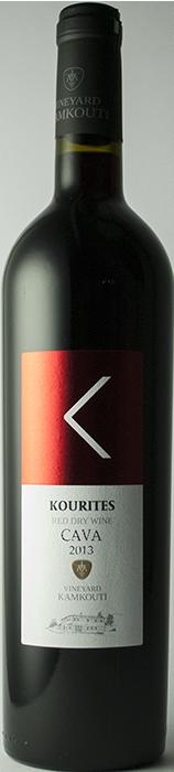 Kourites Cava 2013 - Kamkouti Vineyard
