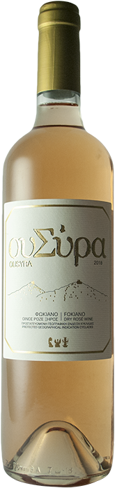 Ousyra Rose 2018 - Ousyra Winery