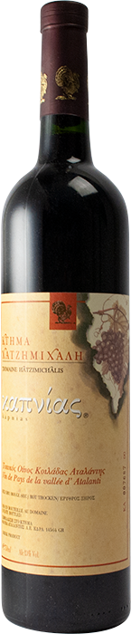 Kapnias 2000 - Domaine Hatzimichalis