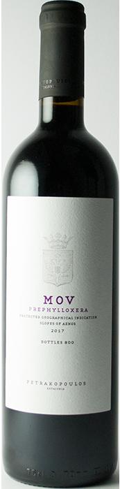 Mov 2017 - Petrakopoulos Winery