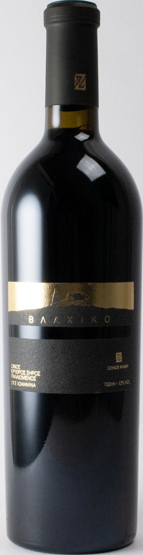 Vlahiko 2017 - Zoinos Winery