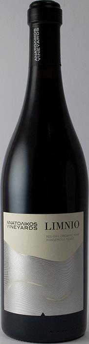 Limnio 2017 - Anatolikos Vineyards