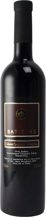Red 2015 - Vatistas Winery