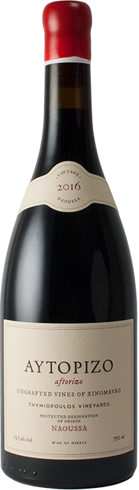 Aftorizo 2016 - Thymiopoulos Vineyards