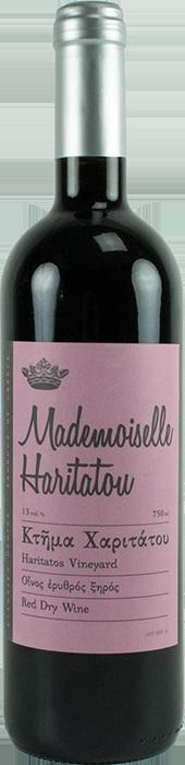 Mademoiselle 2019 - Κτήμα Χαριτάτου