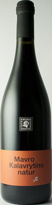 Mavro Kalavrytino Nature 2019 - Tetramythos Winery