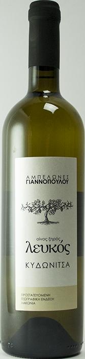 Kydonitsa 2019 - Giannopoulos Vineyards