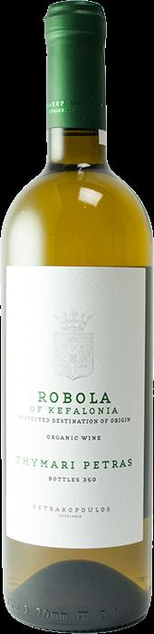 """""""Thymari Petras"""" Robola 2019 - Petrakopoulos Winery"""