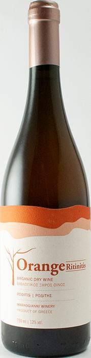 Orange Ritinitis 2019 - Markogianni Winery