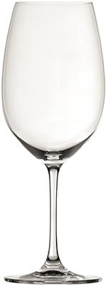 Spiegelau Salute Bordeaux Red Wine Glasses - Box of Four