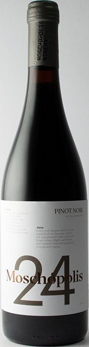 Moschopolis 24 Pinot Noir 2017 - Moschopolis Winery