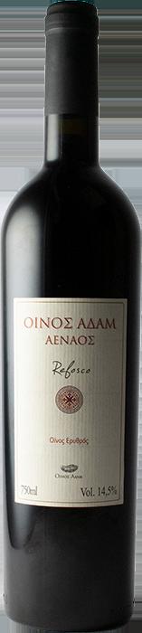Refosco 2010 - Οίνοι Αδάμ
