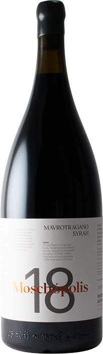 Moschopolis 18 2018 Magnum - Moschopolis Winery