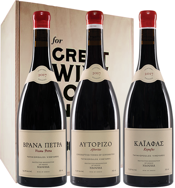 Thymiopoulos's Aftorizo, Vrana Petra, Kayafas in a wooden case of 3 bottles.