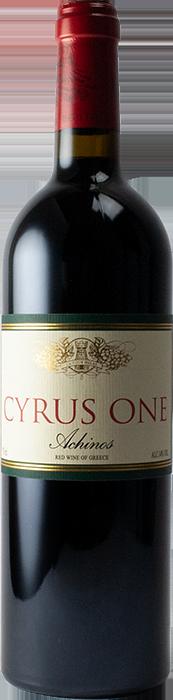 Cyrus One 2018 - La Tour Melas