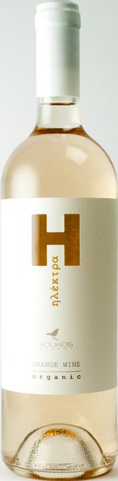 Electra Orange 2020 - Koukos Winery