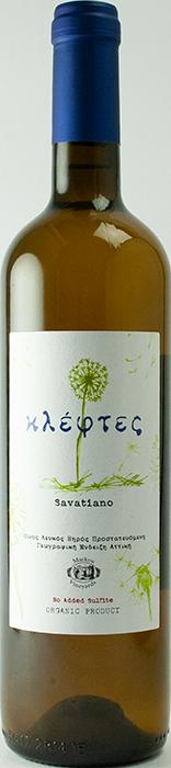 Kleftes 2019 - Markou Vineyards
