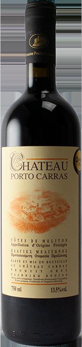 5 + 1 Chateau Porto Carras 2011 - Κτήμα Πόρτο Καρράς