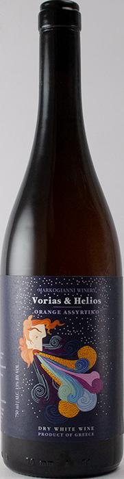 Vorias and Helios Orange 2020 - Markogianni Winery