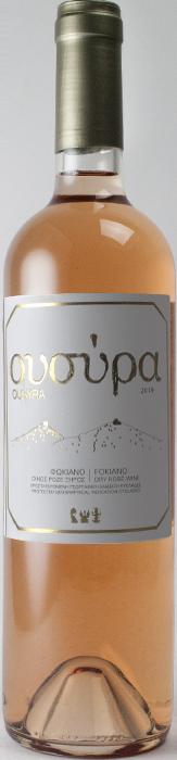 Ousyra Rose 2020 - Ousyra Winery