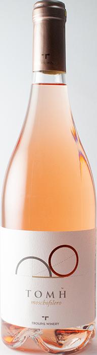 Τομή Ροζέ 2020 - Οινοποιείο Τρουπή