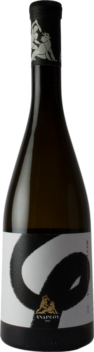 Feggaropetra 2020 - Andreou Winery