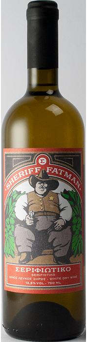 Sheriff Fatman 2020 - Οινοποιείο Σύρου