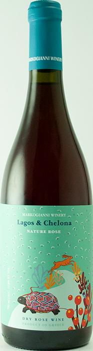 Lagos & Chelona 2020 - Markogianni Winery