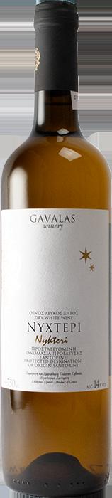 Nychteri 2019 - Gavalas Winery