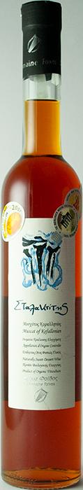 Stalactite 2005 - Domaine Foivos