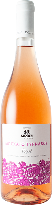 Muscat of Tyrnavos Rose 2019 - Domaine Migas